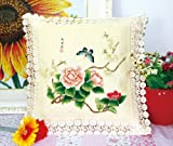 Butterfly And Peony Stamped Cross Stitch Cushion