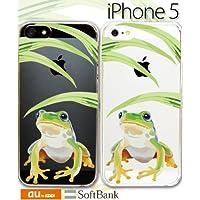 iPhone5デザインケース【アニマル・動物/蛙・カエル・クリア・ポリカ 】