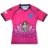 Soccer Junky(サッカージャンキー) 2016 横浜FC ベトナムキャンプ ユニフォーム ピンク YSJ16160-22 (M)