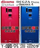 docomo REGZA PHONE T-02D SoftBank ARROWS A 101F ������ �쥰���ե��� t-02d ���С� ��...