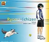 テニスの王子様 - future / WHITE LINE arrange C