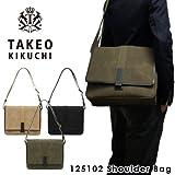 タケオキクチ ショルダーバッグ 125102