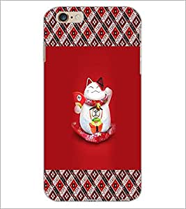 PrintDhaba Happy Kitty D-3033 Back Case Cover for APPLE IPHONE 6 (Multi-Coloured)