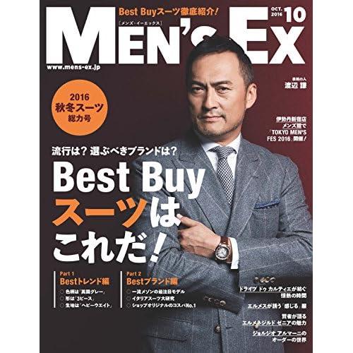 MEN'S EX (メンズ・イーエックス) 2016年 10月号 [雑誌]