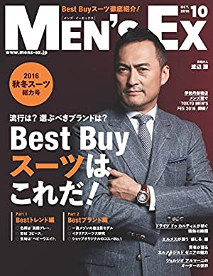 MEN\\\'S EX (メンズ・イーエックス) 2016年 10月号 [雑誌]