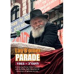 The Lag B'omer Parade 1983 - 5743