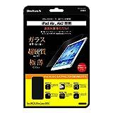 オウルテック 強化ガラス液晶保護フィルム iPad Pro 9.7インチ/Air/Air2専用 クリア 0.33mm厚 硬度9H 気泡ゼロ クロス付属 OWL-MAAGF07