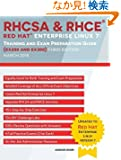 RHCSA & RHCE Red Hat Enterprise Linux 7: Training and Exam Preparation Guide (Ex200 and Ex300)