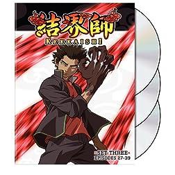 Kekkaishi Set 3