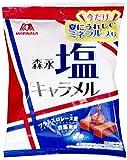 森永製菓 塩キャラメル袋 97g×6袋
