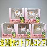 夏目友人帳 ニャンコ先生 フィギュアボトルキャップ2 【全5種セット(フルコンプ)】