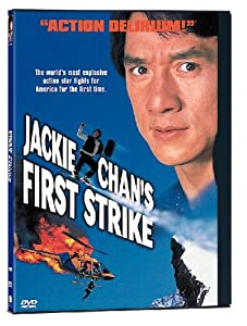 NEW First Strike (DVD)