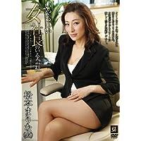 松本まりなの娘がAV業界史上初の二世女優としてデビュー