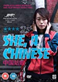 She, a Chinese [DVD] (2009)