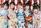 AKB48 公式生写真 ハロウィン・ナイト 店舗特典 ラムタラ 【向井地美音、加藤玲奈、小嶋真子、高橋朱里、大和田南那】