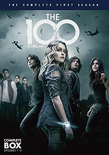 The 100 ハンドレッド シーズン1