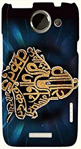 Pretty multicolor printed protective REBEL mobile back cover for HTC One X+ ( X Plus ) D.No.N-L-13893-htcX