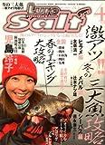 Lure magazine salt (ルアーマガジン・ソルト) 2009年 04月号 [雑誌]