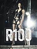 R100 (AIV)
