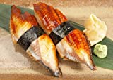 Frozen Barbequed and Marinated Farmed Fresh Water Eel (Unagi) - Four 11oz Pieces