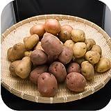 【ジャガイモと玉ねぎのセット】【送料無料】北海道産のじゃがいもです