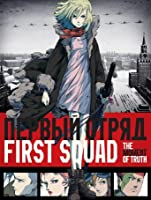 First Squad (English Subtitled) [HD]