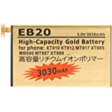 EB20 3030mAh High Capacity Gold Business Battery with Screwdriver for Motorola XT910 / XT912 / MT917 / XT885 / MB886 / MT887 / XT889 by Online-Enterprises