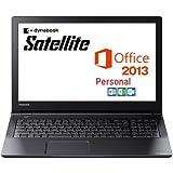 東芝 Dynabook Satellite PB35RNAD4R3HD81 Windows7 Professional 32/64Bit Celeron 4GB 500GB DVDスーパーマルチ 無線LAN IEEE802.11ac/a/b/g/n Bluetooth USB3.0 10キー付キーボード Microsoft Office Personal 2013 15.6型液晶搭載ノートパソコン Windows10 Pro 64bit リカバリメディア付でOS入替可