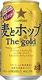 サッポロ 麦とホップThe gold 350ml×24本