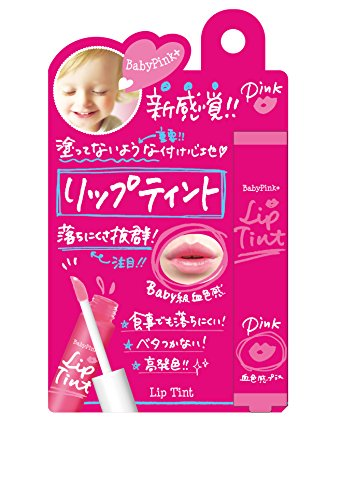 ベビーピンクプラス リップティント01 ピンク