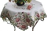 【Micopuella】 カットワーク 刺繍 花柄 テーブルクロス カバー 正方形 白色 85㎝ × 85㎝ or テーブルランナー 長方形 40㎝ × 180㎝ レース キッチン ダイニング インテリア (牡丹 クロス)