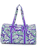 """Belvah Quilted Paisley Large 21"""" Duffle Bag"""