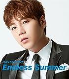 Endless Summer/Going Crazy(初回限定盤C)