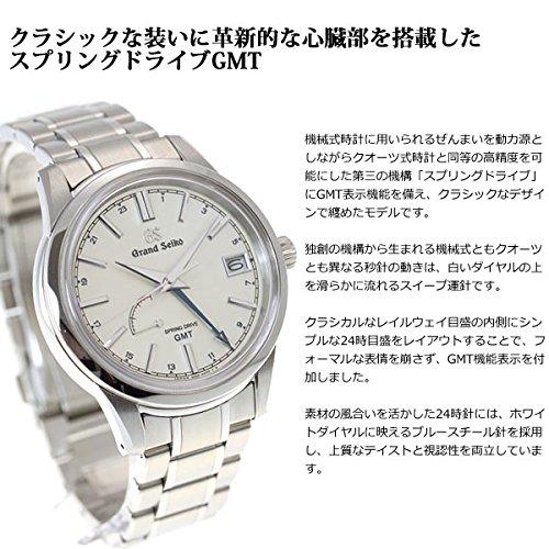 GRAND SEIKO 腕時計 メンズ スプリングドライブ SBGE225