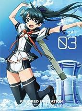 ビビッドレッド・オペレーション 3(完全生産限定版) [DVD]