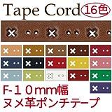 【INAZUMA】 ヌメ革テープ ヌメ革ポンチテープF柄 10mm幅。本革コード1m単位。カバンの持ち手などに。KPT-10F#17ディープパープル
