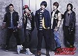 Love Power(初回生産限定盤A)(DVD付)