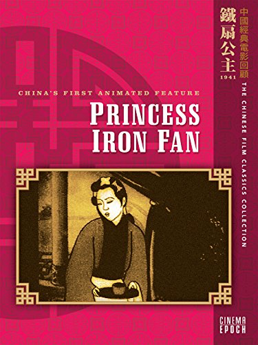 Princess Iron Fan on Amazon Prime Instant Video UK