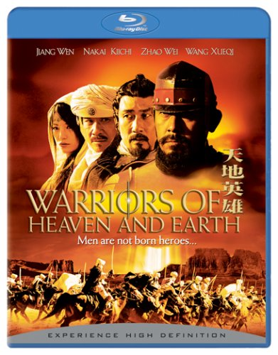 Cover art for  Warriors of Heaven & Earth [Blu-ray]