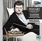 モーツァルト:ホルン協奏曲第4番