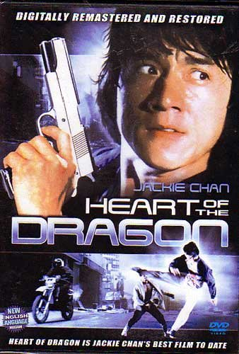 Heart of Dragon DVD Cover Starring Sammo Hung and Jackie Chan