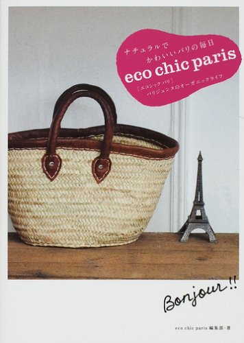 Eco chic Paris