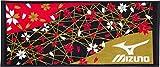 (ミズノ)MIZUNO Made in Japan 今治フェイスタオル 32JY6301 09 ブラック 34×80cm