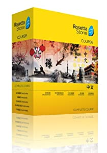 Rosetta Stone Chinese Level 1 for Mac [Download]