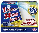 おすだけノーマット 120日セット 【HTRC2.1】