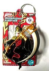 ジョジョの奇妙な冒険 スタンドコレクションフィギュアキーホルダーvol.10 死神13/デス・サーティーン 単品