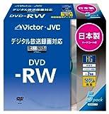 Victor 映像用DVD-RW CPRM対応 ハードコート 両面 2倍速 240分 5枚 日本製 VD-W240HN5