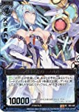 Z/X ゼクス 第四弾「黒騎神の強襲」B04-035/アドミニストレータ ベガ/SR 青