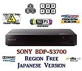 SONY BDP-S3700【日本語バージョン】 無線LAN Wi-Fi リージョンフリー ブルーレイ/DVDプレーヤー(PAL/NTSC対応) 全世界のBlu-ray/DVDが視聴可能 「PlayStation Now」対応 【販売店限定保証...