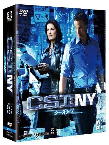 CSI:NY コンパクト DVD-BOX シーズン7